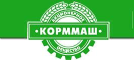 АО Корммаш
