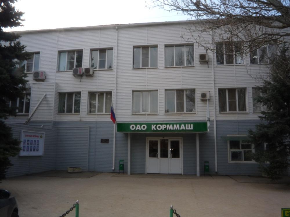 Трактор Беларус 2022.3: продажа, цена в Казани. тракторы.